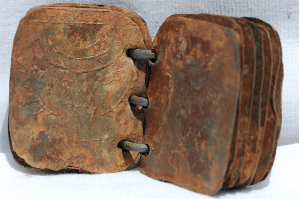Secret hoard of ancient sealed books found in Jordan. - 24 Mar 2011