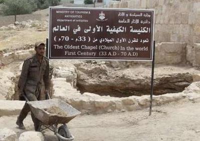 jordan-church