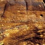 250px-WadiRumPetroglyphs